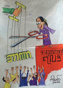 A drawing illustrates the Myanmar villagers' desire to work for peace.