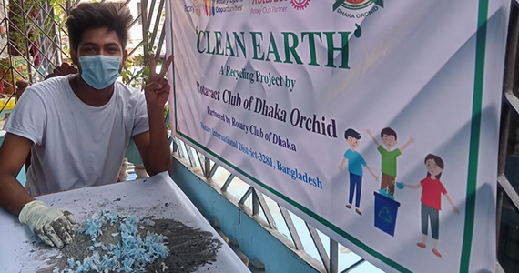 Dhaka Orchid clean earth project